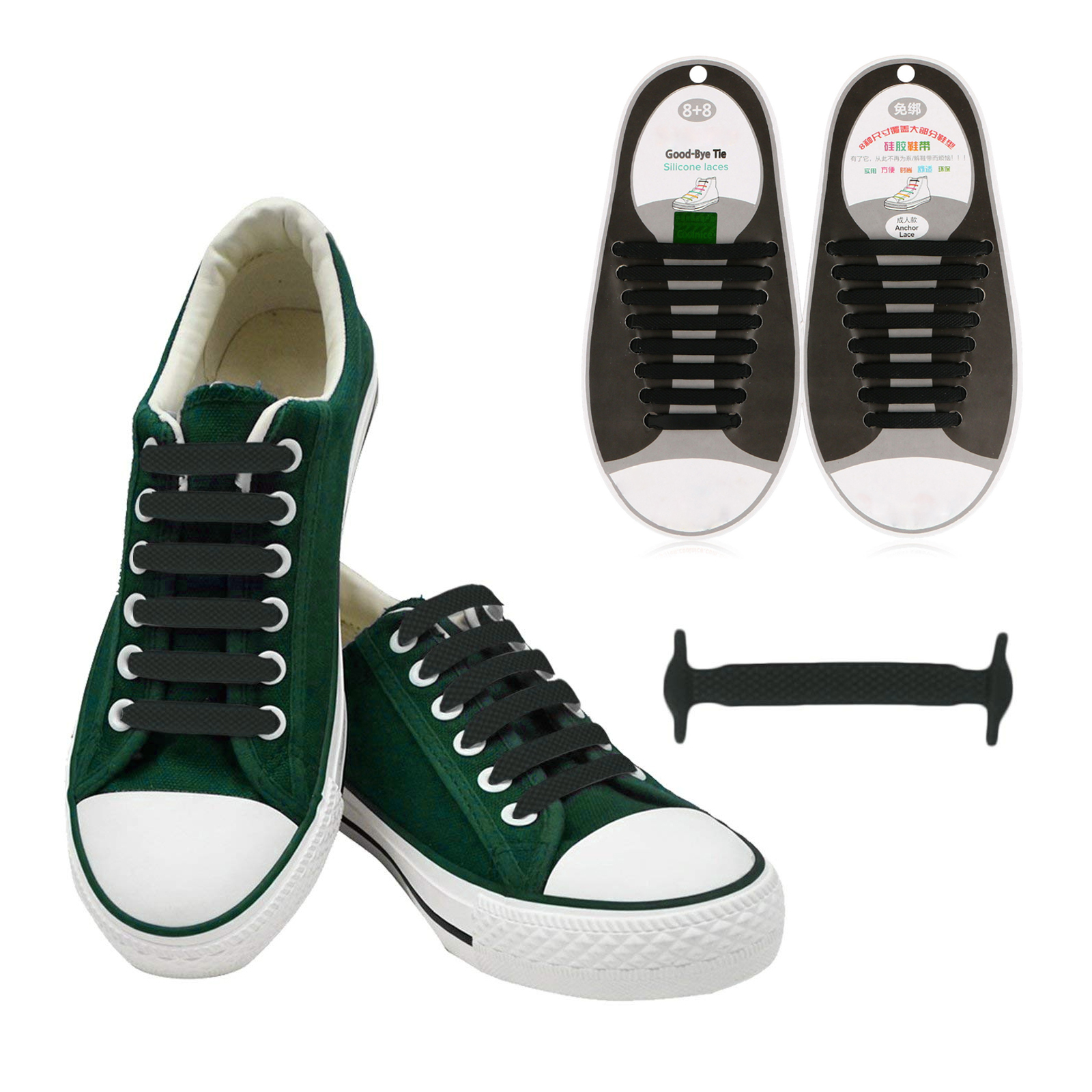 16pcs-Lazy-No-Tie-Shoelaces-Elastic-Silicone-Running-Sneakers-Strings-Shoe-Laces